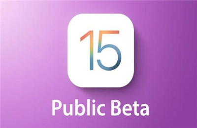 苹果iOS15 Beta7描述文件