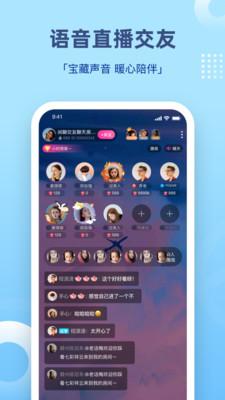 组CP最新版手机软件免费下载