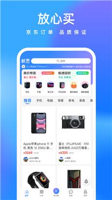 京东鲸置app