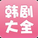 凤凰天使韩剧社  v1.2.3