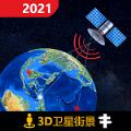全球3D高清街景ios  1.0