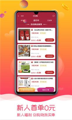 西多app
