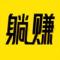 西多app  0.12