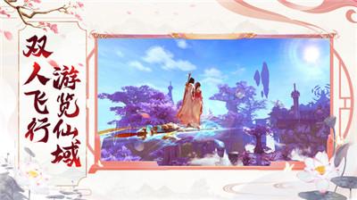 仙灵修真三世情缘游戏