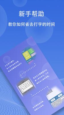 图片翻译快速文字提取app