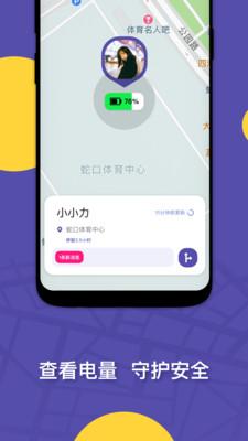 ZAI在定位app免费下载