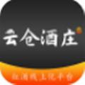 云仓酒庄app  1.02