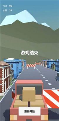 3D城市汽车模拟驾驶2021