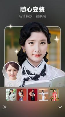 奇妙p图简易图像编辑app