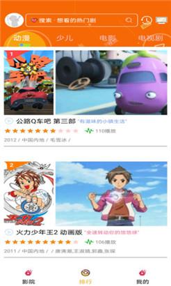 樱花动漫下载网