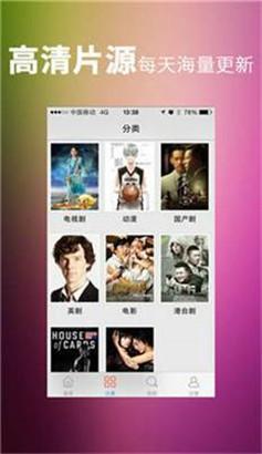最近中文字幕MV在线视频
