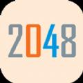 融合2048游戏