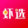 虾选app  1.0.15
