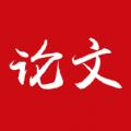 论文查重宝app  1.0.0