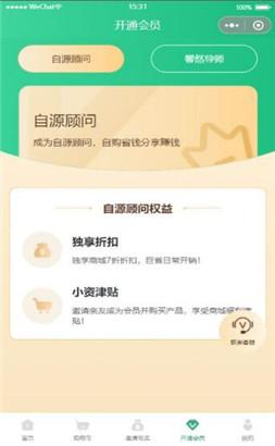 臻之筱app