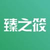 臻之筱app  1.1.4