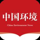 中国环境  2.2.2