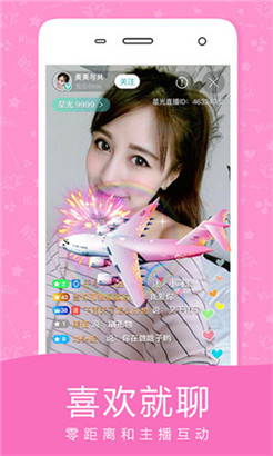 鲜花猫直播app