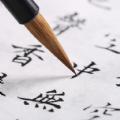 练字书法大师app  1.0