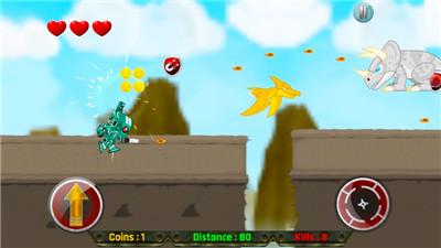 射击恐龙与机器人枪游戏