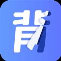 趣味背单词app  1.0.0