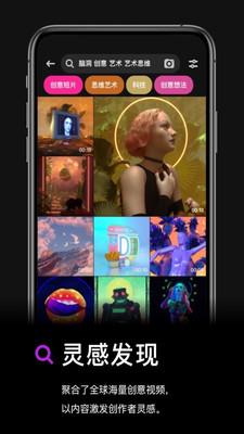 灵感发现生活中的灵感app免费下载