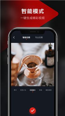 京东视频商家短视频制作app