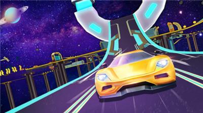 超级坡道银河赛车游戏