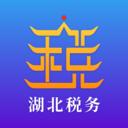 楚税通app  5.1.3