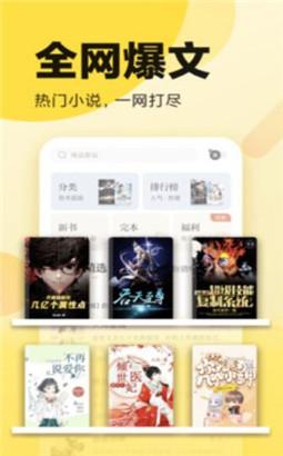 34看书网app