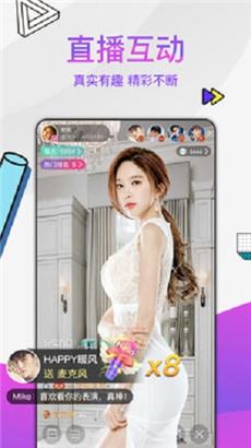 蝶恋直播app
