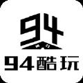 九四酷玩游戏盒子  1.4.1