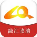 融汇临清app  v0.0.92