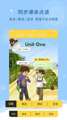倍速课堂云端教室互动学习免费下载