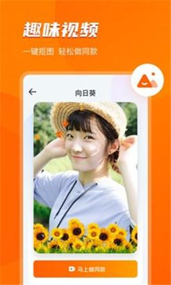 开心相册app