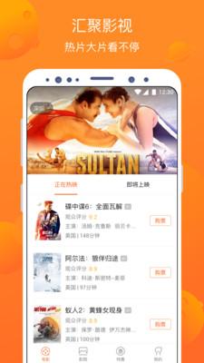 卖座电影在线选座app免费下载
