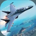 搏击长空无限战机游戏