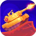 炫酷坦克砖块消除游戏  1.1