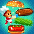 超级汉堡时间游戏  2.0