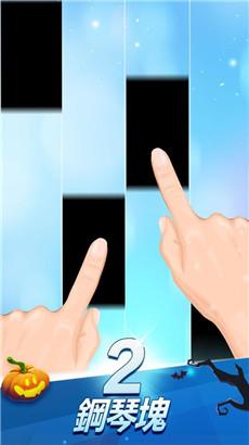 钢琴魔术贴游戏